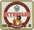 """Охтирський пивоварний завод""ВАТ Козацьке UA-19-OHT-08-KAS-K-99-03-010"