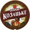 """""""Охтирський пивоварний завод""""ПрАТ Охтирське Козацьке UA-19-OHT-10-KAS-K-xx-04-104"""