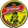"""""""Охтирський пивоварний завод""""ПАТ Рідний Шубін UA-19-OHT-09-RSU-K-xx-02-002"""