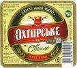 """""""Охтирський пивоварний завод""""ВАТ Охтирське Світле UA-19-OHT-08-SWI-Z-99-73-010"""