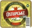 """""""Охтирський пивоварний завод""""ВАТ Охтирське Світле UA-19-OHT-08-SWI-Z-99-73-012"""