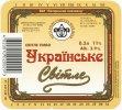 """Охтирський пивоварний завод""ВАТ Українське UA-19-OHT-08-UKR-K-93-07-002"
