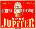 Чернівці Beresa Cernāuţi  Jupiter UA-26-CHN-04-YUP-K-xx-02-002