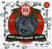 """""""Ніжинський пивзавод""""ВАТ  Мисливський шлях  UA-25-NZN-14-MIS-K-96-06-010"""