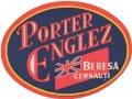 Чернівці Beresa Cernāuţi  Porter Englez UA-26-CHN-04-POR-K-xx-02-002