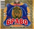 """Лисичанськ """"Лиспи""""АТЗТ Браво UA-13-LSC-08-BVO-P-99-14-002"""