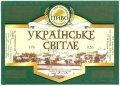 """""""Ніжинський пивзавод""""ВАТ  Українське UA-25-NZN-14-UKR-K-93-10-002"""