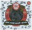 """""""Ніжинський пивзавод""""ВАТ  Мисливський шлях  UA-25-NZN-14-MIS-K-96-06-012"""
