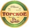 Слов'янськ Торська пивоварня Pilsner UA-05-SLK-06-PIL-P-хх-06-006