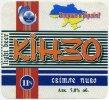 """""""Ніжинський пивзавод""""ЗАТ  Кінзо UA-25-NZN-15-KIZ-K-99-02-002"""