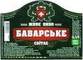 """Корпорація """"Пінта - Кремінський пивоварний завод""""ТОВ Баварське світле UA-99-UKR-04-BAW-K-хх-04-002"""