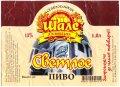 """Сєвєродонецьк """"Шале""""пивоварня Світле UA-13-SVR-05-SWI-P-99-03-002"""