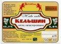 """Артемівськ """"Донарт""""ПП Kelshinn UA-05-ART-06-KEL-Z-xx-06-002"""
