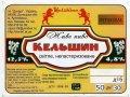 """Артемівськ """"Донарт""""ПП Kelshinn UA-05-ART-06-KEL-Z-xx-06-004"""