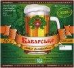 """Корпорація """"Пінта - Кремінський пивоварний завод""""ТОВ Баварське світле UA-99-UKR-04-BAW-Z-хх-42-002"""