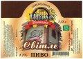 """Сєвєродонецьк """"Шале""""пивоварня Світле UA-13-SVR-05-SWI-P-99-04-006"""