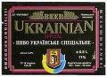 Ніжинський пивзавод  Українське спеціальне UA-25-NZN-11-UKS-K-93-02-002