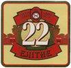 """""""Ніжинський пивзавод""""ЗАТ 22 Елітне UA-25-NZN-15-DEL-K-99-02-004"""