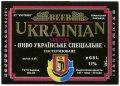Ніжинський пивзавод  Українське спеціальне UA-25-NZN-11-UKS-K-93-02-004