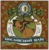 """""""Ніжинський пивзавод""""ВАТ  Мисливський шлях UA-25-NZN-14-MIS-K-96-04-006"""
