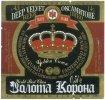 """""""Ніжинський пивзавод""""ВАТ  Золота корона UA-25-NZN-14-ZON-K-97-02-010"""