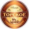 Слов'янськ Торська пивоварня Пражское UA-05-SLK-06-PAZ-P-хх-06-004