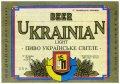"""Чернівецький пивзавод""АТ  Українське UA-26-CHN-06-UKR-K-93-08-002"