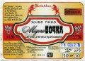 "Артемівськ ""Донарт""ПП  Мідна Бочка UA-05-ART-06-MBO-Z-99-04-006"