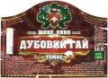 """Корпорація """"Пінта - Кремінський пивоварний завод""""ТОВ Дубовий гай UA-99-UKR-04-DUG-Z-хх-48-006"""