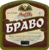 """Лисичанськ """"Лиспи""""ЗАТ Браво UA-13-LSC-09-BVO-K-99-06-002"""