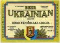 Ніжинський пивзавод Українське UA-25-NZN-11-UKR-K-93-06-004