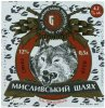 """""""Ніжинський пивзавод""""ВАТ  Мисливський шлях  UA-25-NZN-14-MIS-K-96-06-002"""