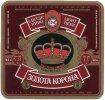"""""""Ніжинський пивзавод""""ЗАТ  Золота корона UA-25-NZN-15-ZON-K-99-04-002"""