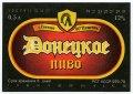 """Сватове """"Харчовик""""АТ  Донецьке UA-13-SVT-09-DON-K-79-06-002"""