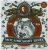 """""""Ніжинський пивзавод""""ВАТ  Мисливський шлях  UA-25-NZN-14-MIS-K-96-06-004"""