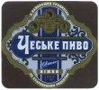 """""""Ніжинський пивзавод""""ЗАТ  Чеське UA-25-NZN-15-CHE-K-99-02-002"""