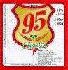 """Лисичанськ """"Лиспи""""ТДВ 95 UA-13-LSC-10-DPA-Z-99-20-007"""