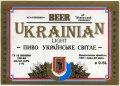 """""""Ніжинський пивзавод""""АТ  Українське UA-25-NZN-13-UKR-K-93-06-010"""