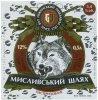 """""""Ніжинський пивзавод""""ВАТ  Мисливський шлях  UA-25-NZN-14-MIS-K-96-06-006"""