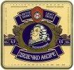 """""""Ніжинський пивзавод""""ЗАТ  Дядечко Андре UA-25-NZN-15-DRE-K-99-04-002"""