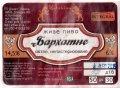 """Артемівськ """"Донарт""""ПП Бархатне UA-05-ART-06-BAR-Z-99-04-002"""