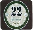 """""""Ніжинський пивзавод""""ЗАТ  22 Імбирне UA-25-NZN-15-DIM-K-99-02-002"""
