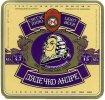 """""""Ніжинський пивзавод""""ЗАТ  Дядечко Андре UA-25-NZN-15-DRE-K-99-04-004"""