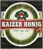 """Корпорація """"Пінта - Кремінський пивоварний завод""""ТОВ Kaizer Honig UA-99-UKR-04-KAH-K-хх-04-002"""