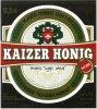 """Корпорація """"Пінта - Кремінський пивоварний завод""""ТОВ Kaizer Honig UA-99-UKR-04-KAH-K-хх-04-004"""