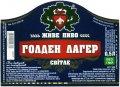 """Корпорація """"Пінта - Кремінський пивоварний завод""""ТОВ Голден Лагер UA-99-UKR-04-LGO-K-хх-04-002"""