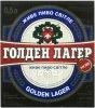 """Корпорація """"Пінта - Кремінський пивоварний завод""""ТОВ Голден Лагер UA-99-UKR-04-LGO-K-хх-06-002"""