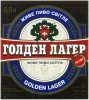 """Корпорація """"Пінта - Кремінський пивоварний завод""""ТОВ Голден Лагер UA-99-UKR-04-LGO-K-хх-06-004"""