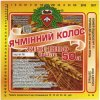 """Корпорація """"Пінта - Кремінський пивоварний завод""""ТОВ Ячмінний колос UA-99-UKR-04-YAK-Z-хх-42-002"""