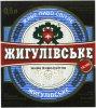 """Корпорація """"Пінта - Кремінський пивоварний завод""""ТОВ Жигулівське UA-99-UKR-04-ZYG-K-хх-04-002"""